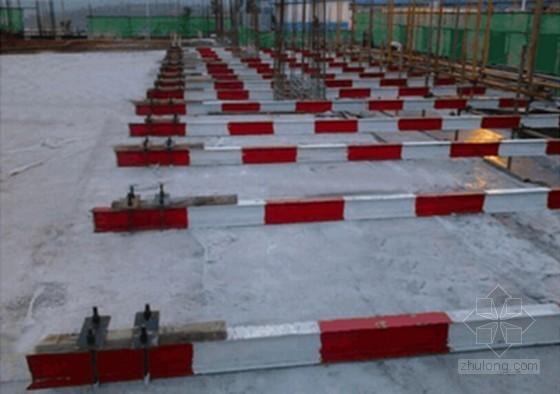 建筑工程悬挑工字钢预埋件新型施工工艺