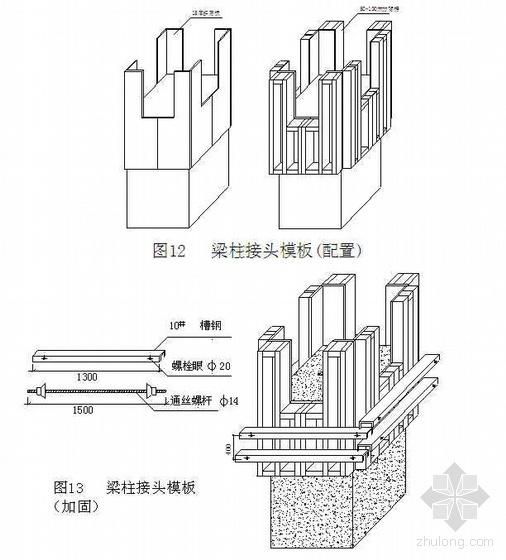包头某高层住宅小区模板施工方案(钢模 竹胶板 附计算书)
