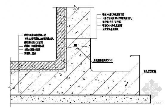 地下室背水面防水构造图2