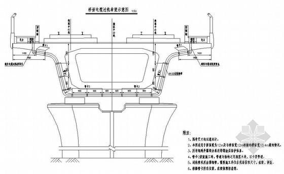 铁路客运专线桥梁附属结构预埋件成套cad设计图纸
