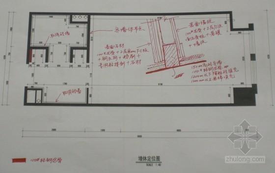 某地产样板房户型精装修图纸审核手稿(D2版)