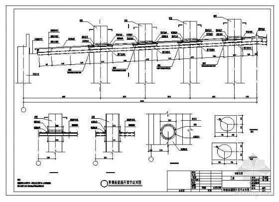 [分享]彩钢板屋面图纸资料下载2918929189hhid图集图片