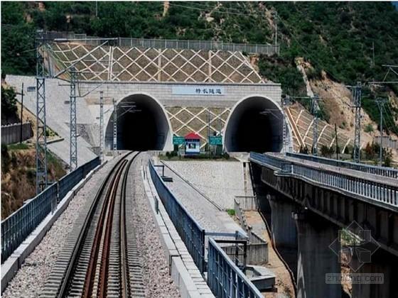高速公路隧道施工标准化及质量问题处理124页