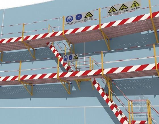 建筑工程施工现场安全防护标准化图册(2014版 附图丰富)