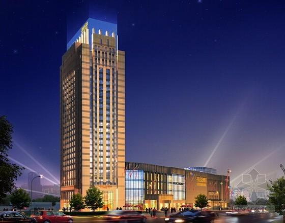 [广东]酒店大厅翻新及维保项目设计施工一体化招标文件