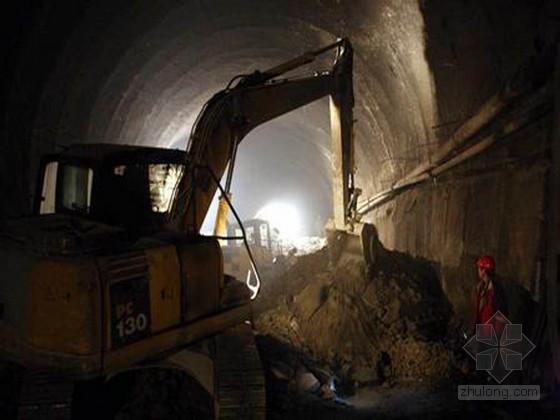 隧道工程斜井洞口专项施工方案(中铁)