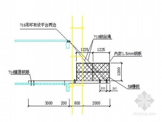 [广东]高层住宅楼扣件式悬挑钢管外脚手架施工方案(工字钢悬挑)