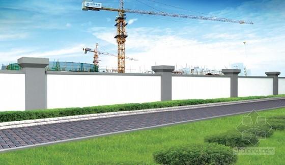 [江苏]建设工程施工现场围挡标准化图集(效果图)