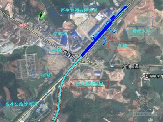 地铁车站及区间土建工程施工组织设计263页(矿山法   明挖法)