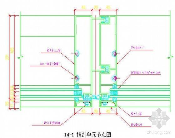 单元板块玻璃幕墙安装施工方案(3x3.9m)