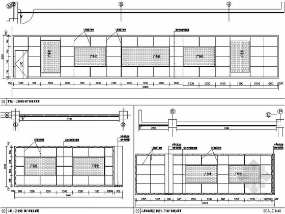 [银川]交通便利配套设施齐全大型家居建材主题购物中心施工图 广告墙立面图