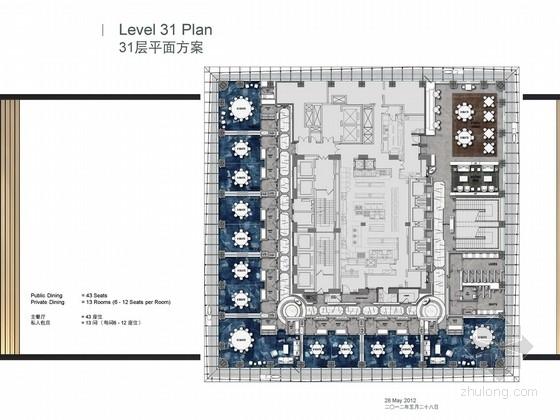 [南京]奢华中式五星级酒店中餐厅室内设计方案