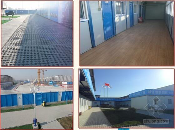 [北京]通信公司研发中心业务楼等项目标准化管理汇报讲义