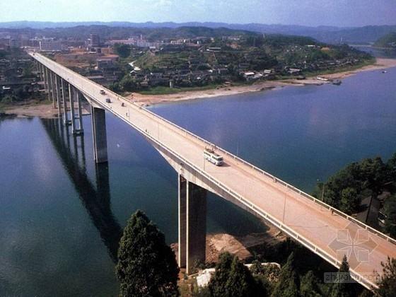 连续梁刚构混凝土悬臂梁桥构造与设计原则(某高校讲义)