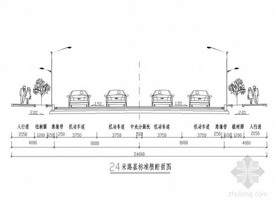 [重庆]双向四车道城市次干道工程全套施工图(300余页最新规范极其完整)