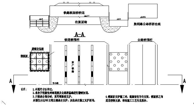 【石家庄】斜拉桥施工组织设计_3