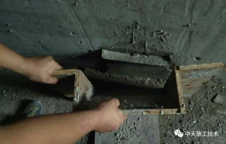 [实用技术]墙体预留洞防渗漏封堵施工技术