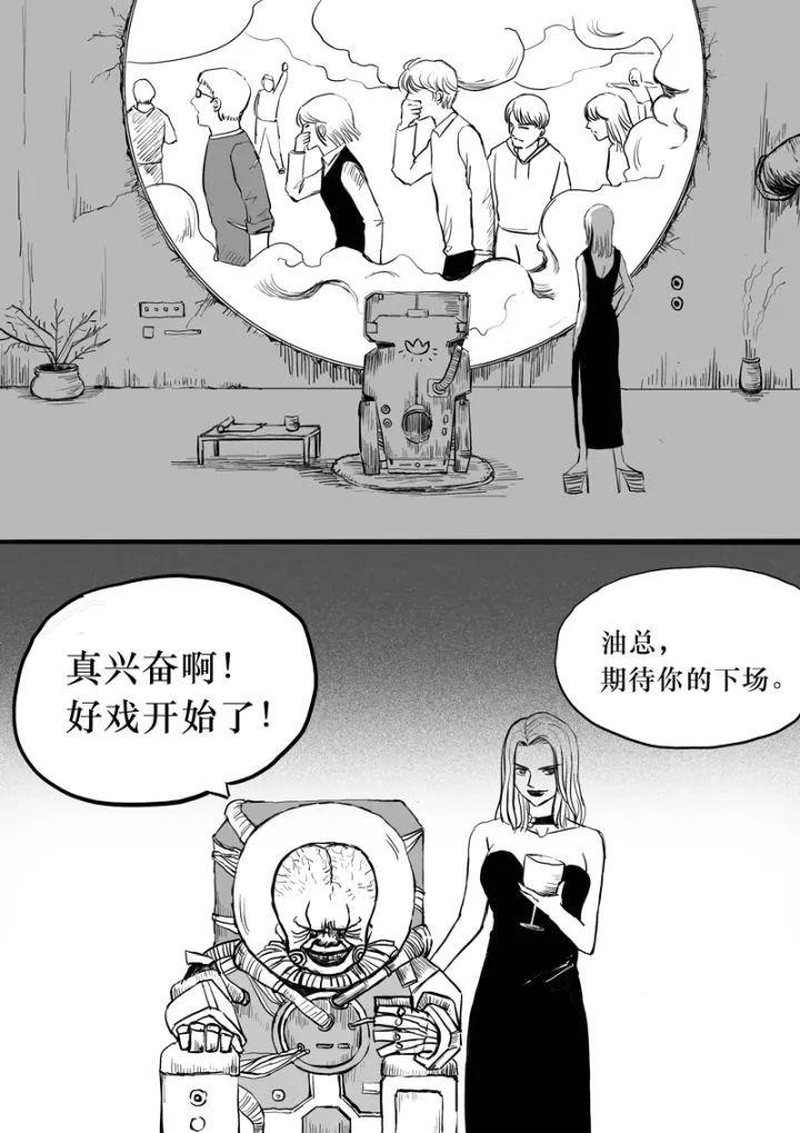 暗黑设计院の饥饿游戏_22