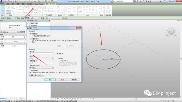 Revit体量模型创建之莫比乌斯环形体!