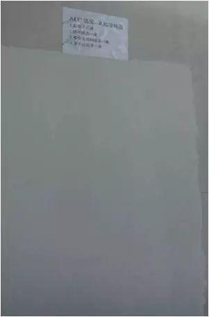 金螳螂装饰装修施工细节处理,文末合集下载_21