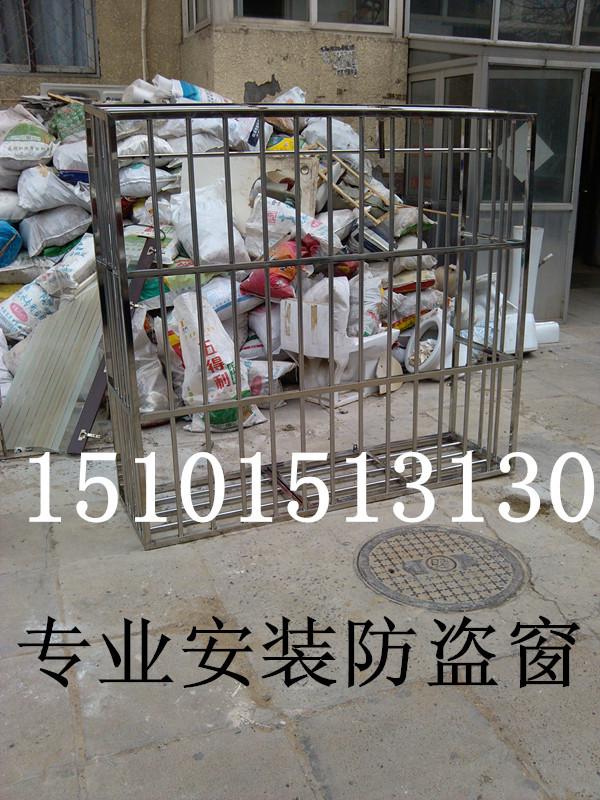 西城区马甸定做防盗门安装防护网不锈钢阳台护栏
