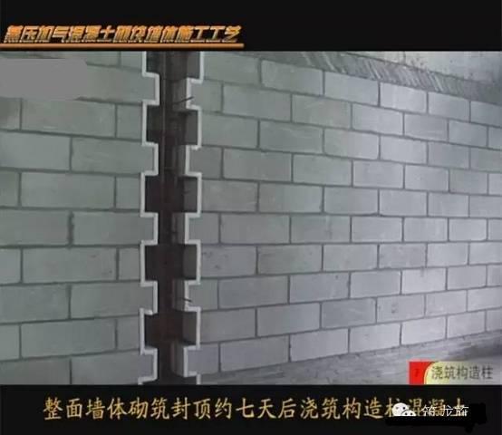 这样教学混凝土砌块施工工艺,早就成为技术负责人啦!_18