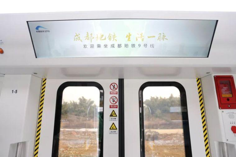 成都无人驾驶地铁来了!有望明年开通试运营_2