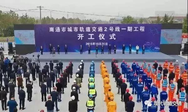 2018南通城建规划大总结:沪通铁路、南通地铁_5