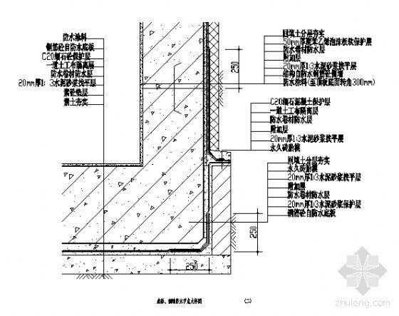 底板、侧墙防水节点大样图