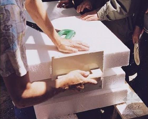 住宅小区保温工程标准化施工工艺(PPT,图文并茂)