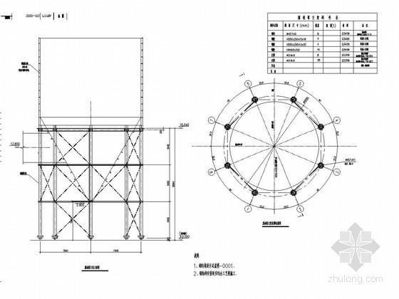 脱硫塔下部支架钢结构设计图