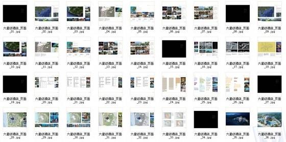 [海南]八爪鱼六星级酒店建筑设计方案文本(国际著名事务所)-缩略图
