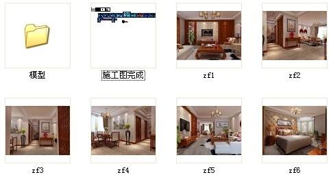 [银川]独具个性高层区混搭风格三居室样板间装修施工图(含效果及3Dmax模型)资