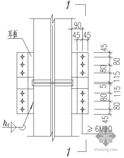某工字形截面柱的工地拼接及耳板的设置节点构造详图(二)
