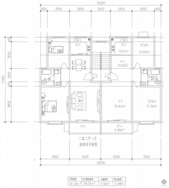 板式多层一梯两户二室二厅一卫户型图(92/92)