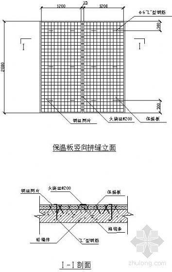 某住宅楼钢丝网架聚苯板外墙外保温施工方案