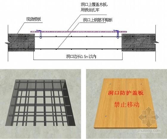 [天津]高层医院落地式脚手架施工方案(搭设高度17.9m)