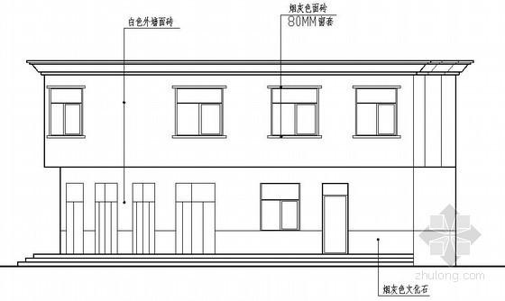 [甘肃]二层砖混结构商住楼结构施工图(含建筑施工图)