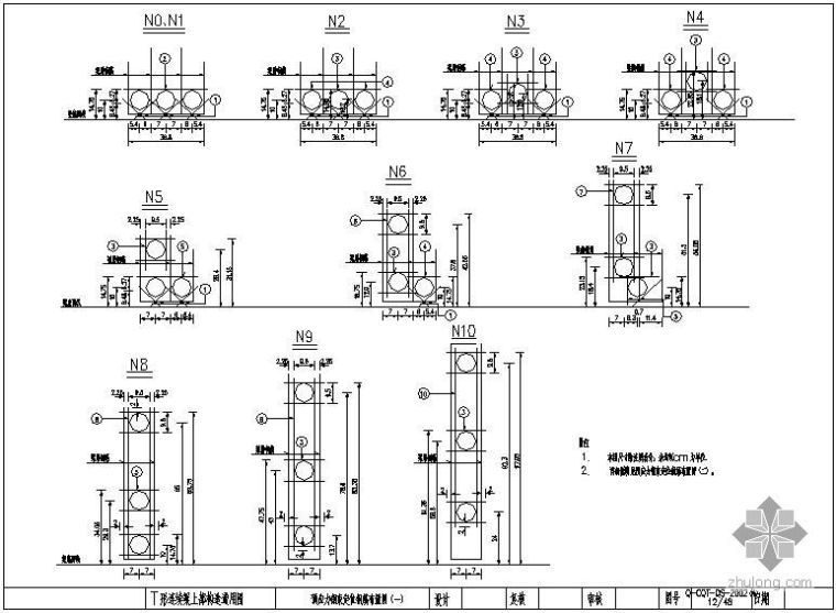 T形连续梁上部构造通用图