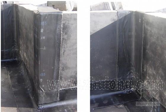 [北京]地下室、卫生间防水施工方案(SBS改性沥青防水卷材)