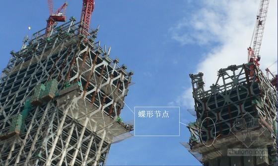 复杂钢结构制作新技术介绍及在工程中的应用(高清效果图、流程图)