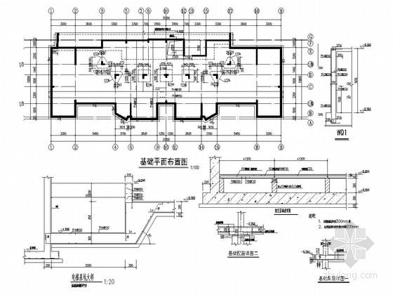 [上海]五层异形柱框架结构住宅楼结构图(共三栋)