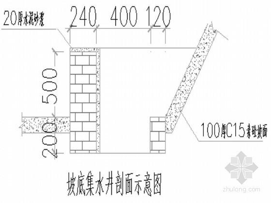 [浙江]高层建筑地下室深基坑土方开挖及监测施工方案