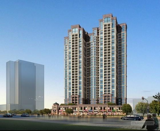 [陕西]剪力墙结构高层及多层住宅工程施工组织设计(511页 技术标)
