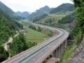 [湖南]双向四车道高速公路总体施工组织设计111页(路桥涵)