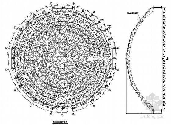 球型网架结构仓库结构施工图(石灰石均化库)