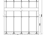 框架剪力墙结构办公楼工程模板专项施工方案(130页)
