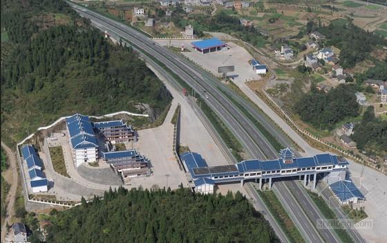 [湖南]高速公路项目房建工程监理细则