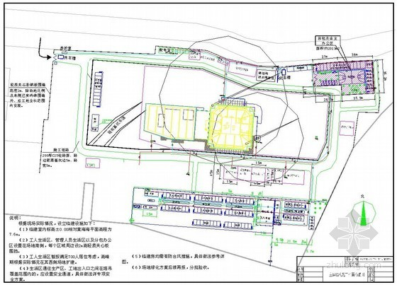 [广东]超高层框架核心筒结构大厦施工组织设计(中建)