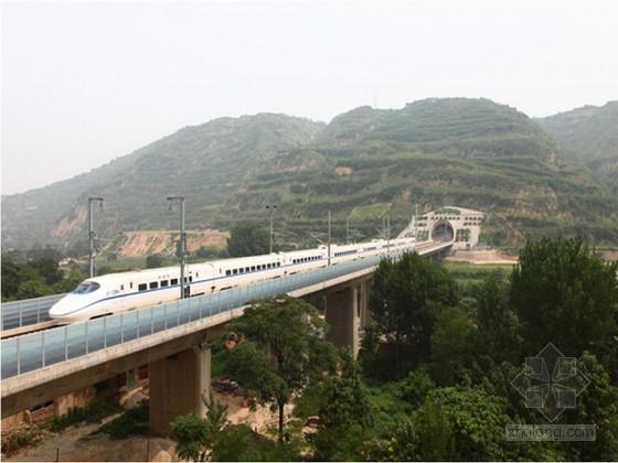 [甘肃]铁路客运专线枢纽工程施工组织设计590页(路桥隧 无砟轨道)